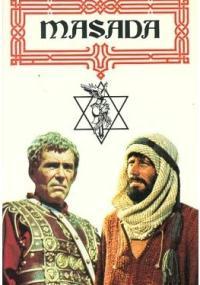 Masada (1981) plakat