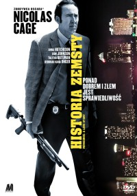 Historia zemsty (2017) plakat