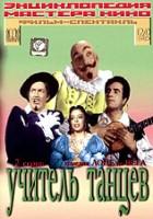 Uchitel tantsev (1952) plakat