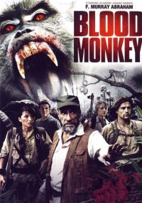 Krwiożercza małpa (2007) plakat