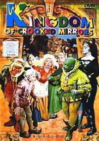 Królestwo krzywych zwierciadeł (1964) plakat