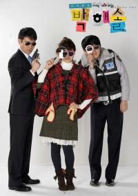 So-nyeo-tam-jang Bak-hae-sol (2012) plakat