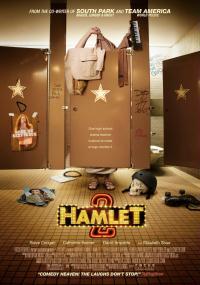 Hamlet 2 (2008) plakat