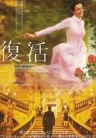 Zmartwychwstanie (2001) plakat