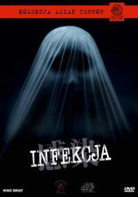 Infekcja (2004) plakat
