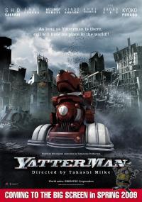 Yattāman (2009) plakat