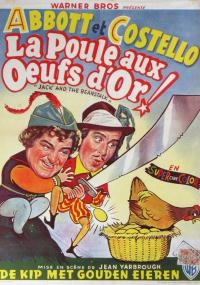 Jaś i łodyga fasoli (1952) plakat
