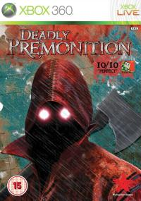 Deadly Premonition (2010) plakat