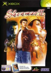 Shenmue II (2002) plakat