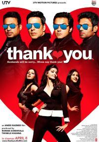 Thank You (2011) plakat