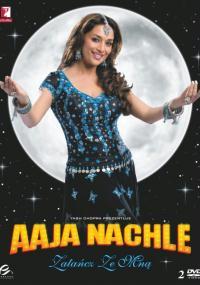 Aaja Nachle: Zatańcz ze mną (2007) plakat