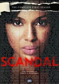 Skandal (2012) plakat