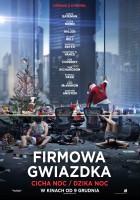 plakat - Firmowa Gwiazdka (2016)