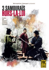 Trzech wyjętych spod prawa samurajów (1964) plakat