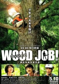 Wood Job! Kamusari Nānā Nichijō (2014) plakat