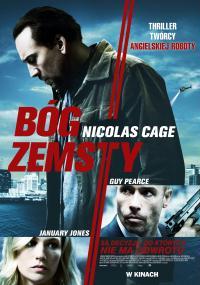 Bóg zemsty (2011) plakat