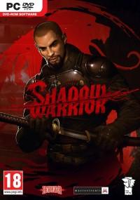Shadow Warrior (2013) plakat