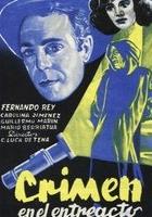 Crimen en el entreacto (1950) plakat