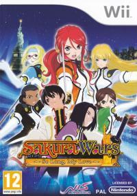 Sakura Taisen V: Saraba Itoshiki Hito yo (2005) plakat