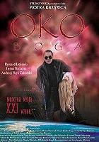 Oko Boga (2000) plakat
