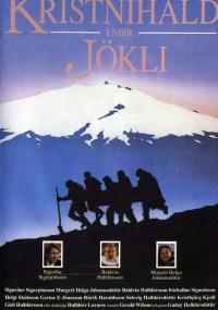Duszpasterstwo pod lodowcem (1989) plakat