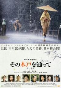 Fusa (1993) plakat