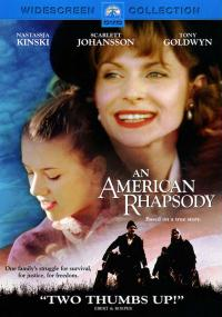 Amerykańska rapsodia (2001) plakat