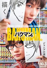Bakuman (2015) plakat