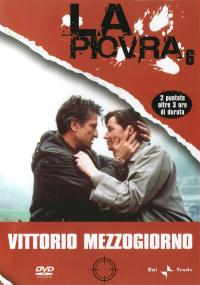 Ośmiornica 6 (1992) plakat