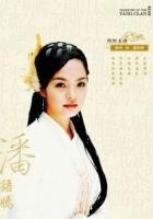 Yang Men Hu Jiang