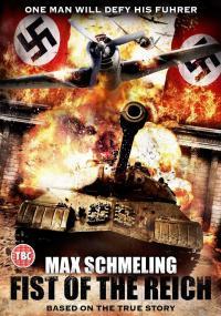 Max Schmeling (2010) plakat