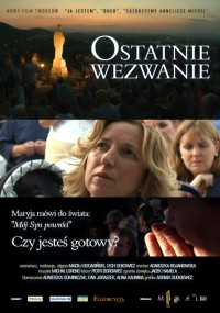 Ostatnie wezwanie (2013) plakat