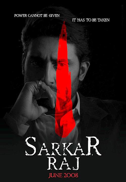 Sarkar Raj