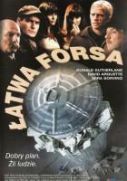 plakat - Łatwa forsa (1998)