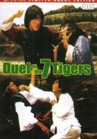 plakat - W cieniu tygrysa (1979)