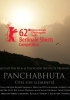 Panchabhuta