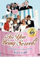 Are You Being Served? (1972) plakat