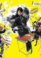Samurai High School (2009) plakat