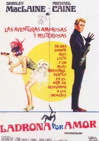 Gambit (1966) plakat