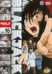 Black Jack (2004) plakat