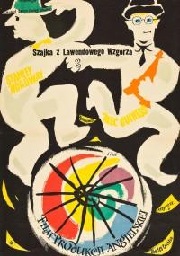 Szajka z Lawendowego Wzgórza (1951) plakat