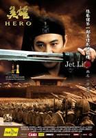 plakat - Hero (2002)