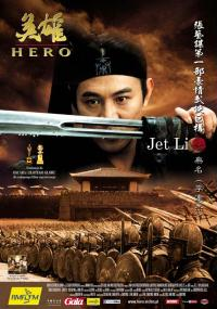 Hero (2002) plakat