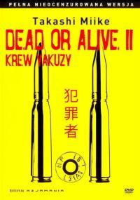 Żywi lub martwi 2: Ucieczka (2000) plakat