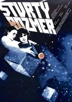 Štvrtý rozmer (1983) plakat