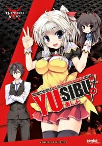 Yūsha ni Narenakatta Ore wa Shibushibu Shūshoku o Ketsui Shimashita (2013) plakat