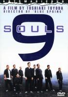 plakat - Nain Souruzu (2003)
