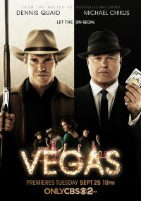 Vegas (2012) plakat