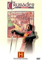 Krucjaty (1995) plakat