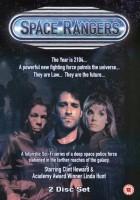 plakat - Space Rangers (1993)